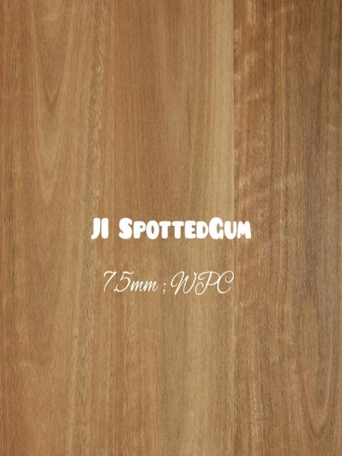7.5mm Spotted Gum colour Wood Plastic Composite